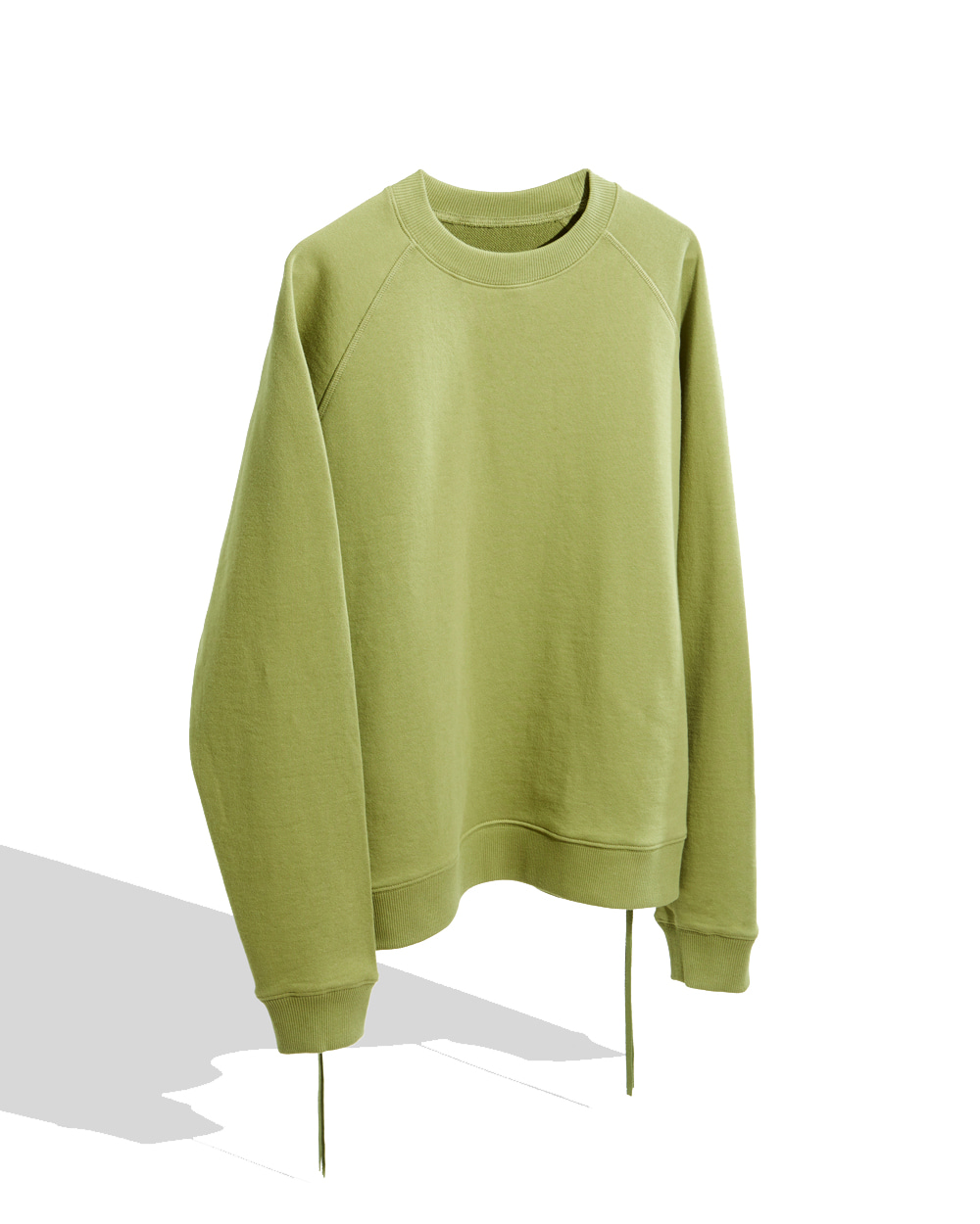 유스 Side Zip-up Sweatshirt (Green)